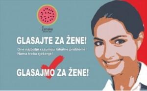 glasajmo_za_zene_plakat
