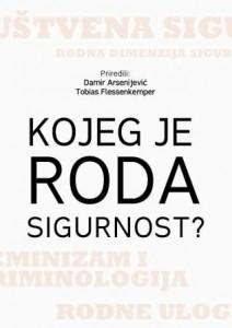 gos-korice-bos-212x300
